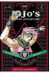 JoJo's Bizarre Adventure: Part 2--Battle Tendency, Vol. 3 (English Edition) eBook Kindle