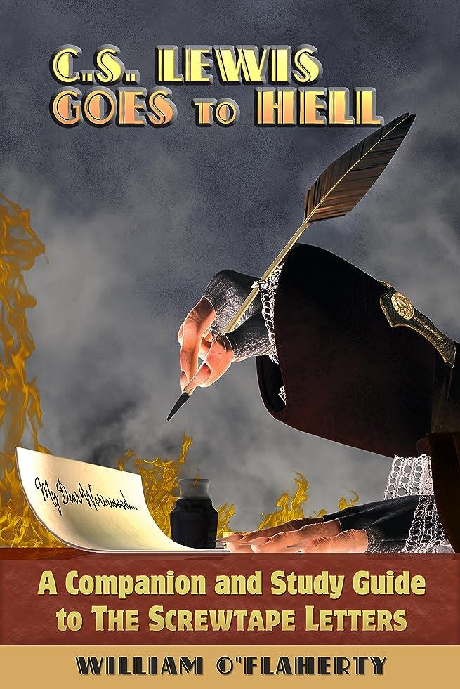 エージェント地上のご意見C.S. Lewis Goes to Hell (English Edition)