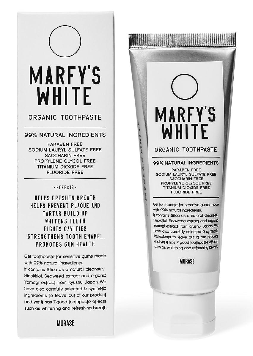 しがみつく立場委託MARFY'S WHITE(マーフィーズ ホワイト)歯磨き粉 オーガニック 90g 日本製