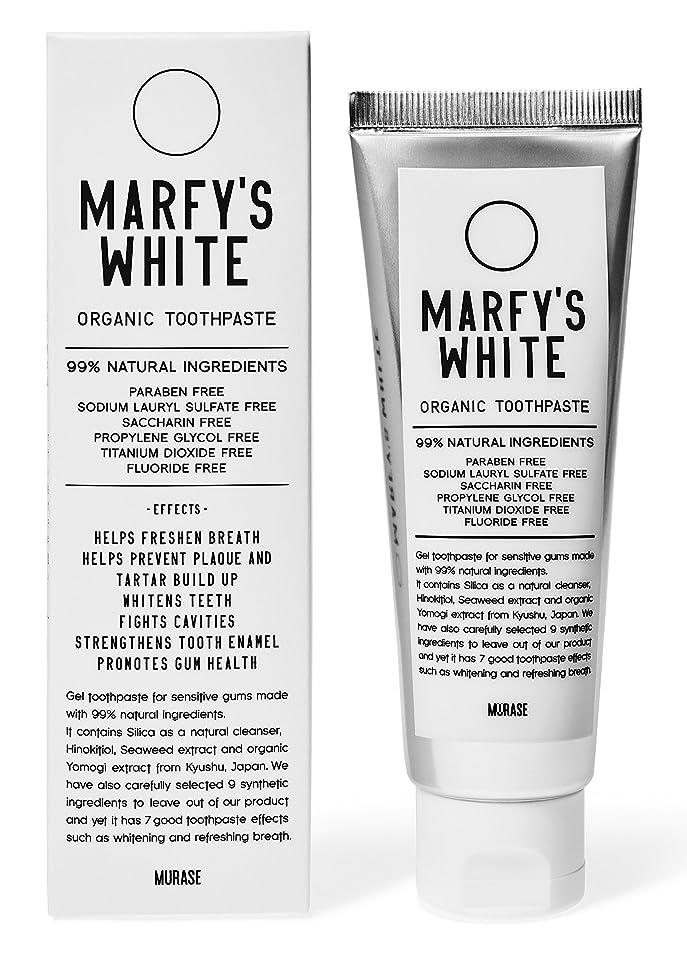 鉄入り口キモいMARFY'S WHITE(マーフィーズ ホワイト)歯磨き粉 オーガニック 90g 日本製