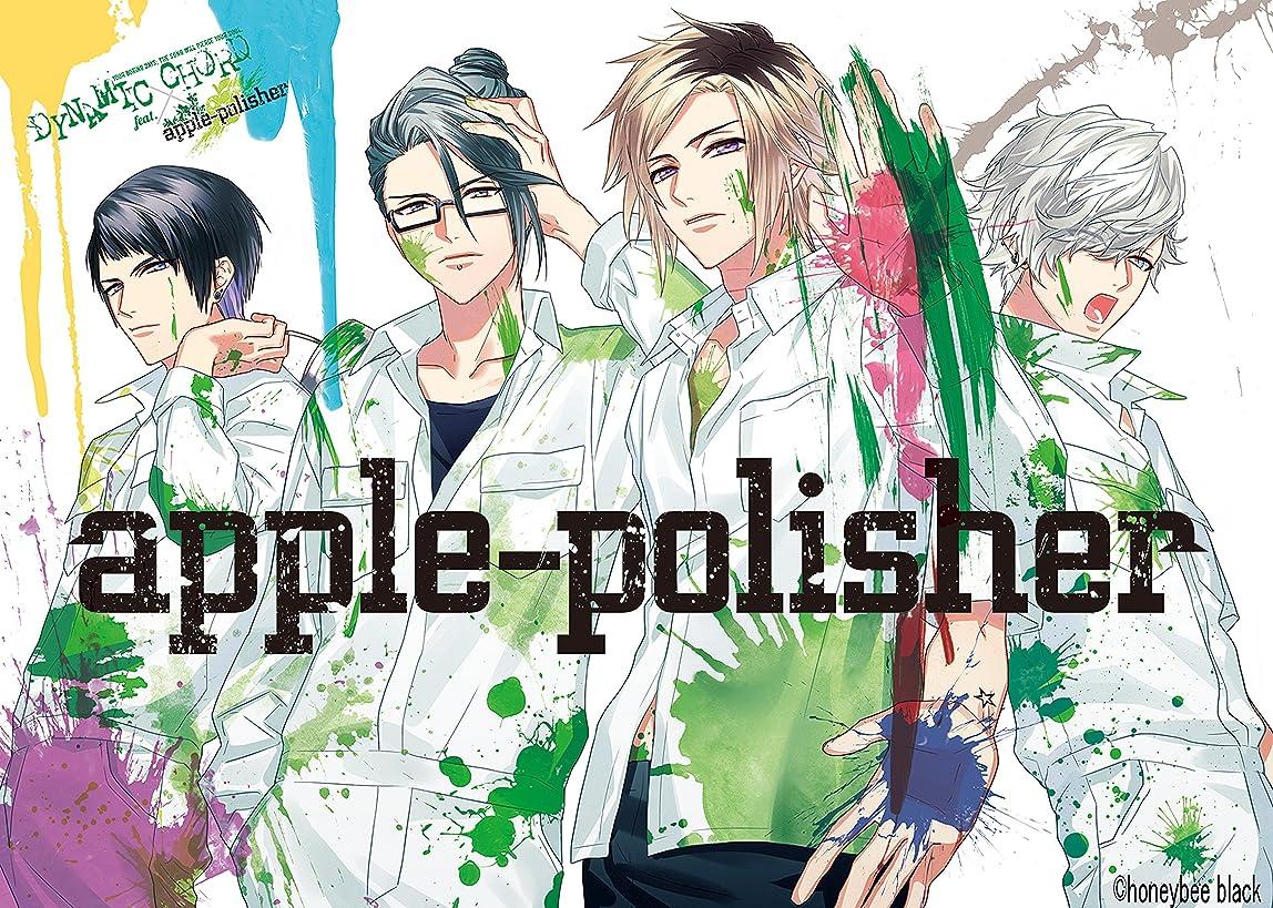 雷雨シンプルな旅客【初回限定版B盤】DYNAMIC CHORD feat.apple-polisher