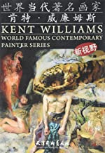 Best williams and kent Reviews