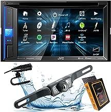 JVC XV95BK KW-V25BT (KWV25BT) Bluetooth CD/DVD/AM/FM/Digital Car Stereo Receiver w/ 6.2
