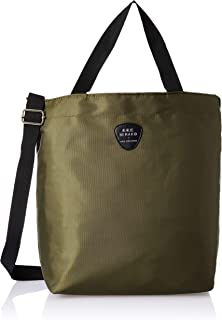 Mirako by Van Heusen Women's Sling Bag (Olive)