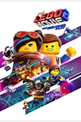 The Lego Movie 2 The Second Part: Screenplay Kindle Edition