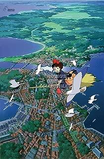 CGC Huge Poster - Kiki's Delivery Service Movie Poster Studio Ghibli - STG013 (24
