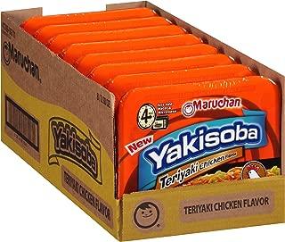 Best yakisoba noodles for sale Reviews