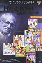 Hrishikesh Mukherjee (Complete Collection) (Set of 11 DVDs- Golmaal/Anand/Chupke Chupke/Khubsoorat/Bawarchi/Guddi-Mili/Kisi Se Na Kehna/Koshish/Aashirwad/Alaap)
