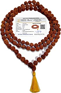 Vado® 5 Mukhi Rudraksha Mala 108 Beads with Certificate 7 MM (Brown)
