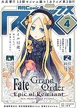 Comic REX (コミック レックス) 2019年4月号[雑誌]