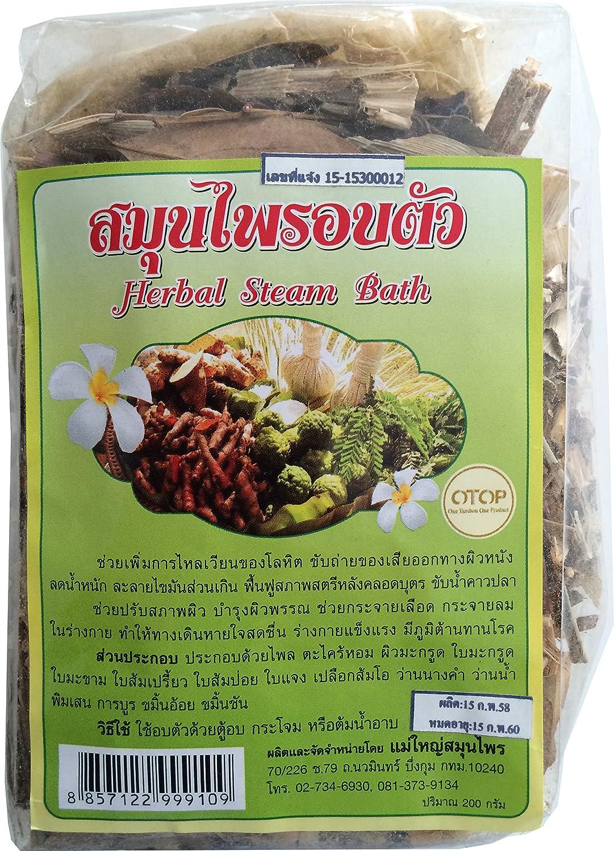 Thai Challenge the lowest price Herbal Steam Bath 7 Oz G 200 Manufacturer direct delivery -Health
