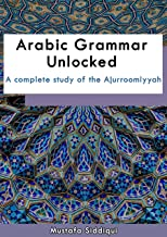 arabic ebook