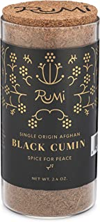 Rumi Spice - Single Origin Afghan Wild Black Cumin | Grown and Hand Harvested in the Kush Mountains (Ground, 2.4 oz)