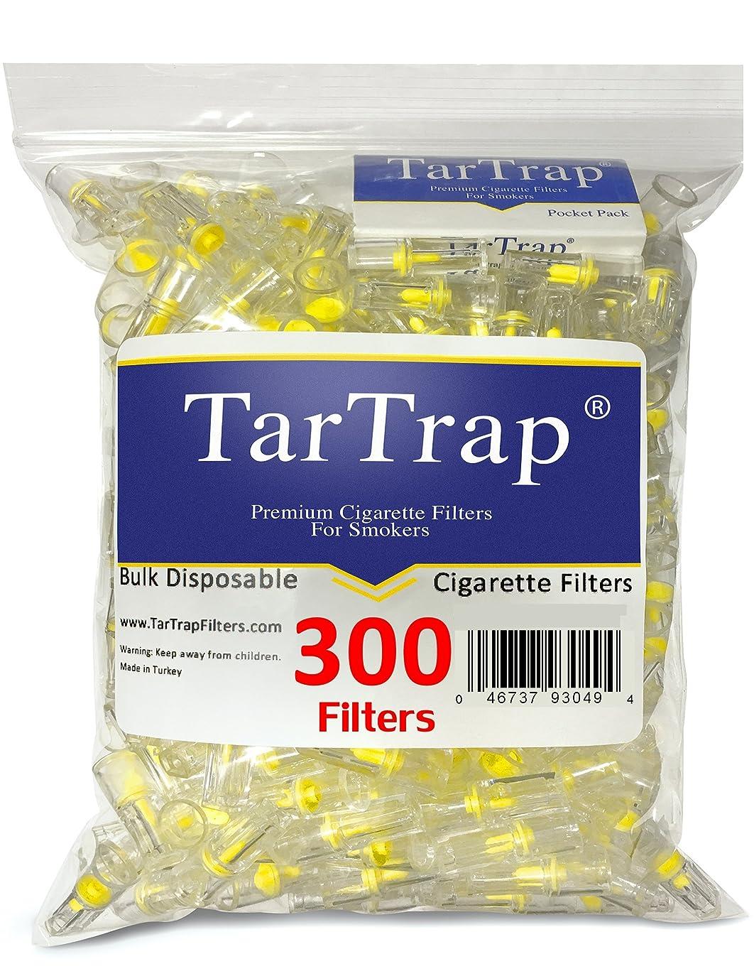 TarTrap Disposable Cigarette Filters, 300 per Pack