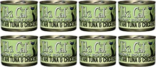 Tiki Cat Hookena Luau - Ahi Tuna and Chicken in Chicken Consomme (8/6oz cans)