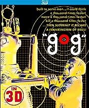 Gog 3-D  1954