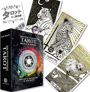 ワイルド アンノウン タロット The Wild Unknown Tarot Deck【タロット占い解説書付き】