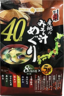 ひかり味噌 産地のみそ汁めぐり 40食