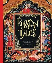 قصه های روسی: داستانهای سنتی جستجوهای و افسونگری