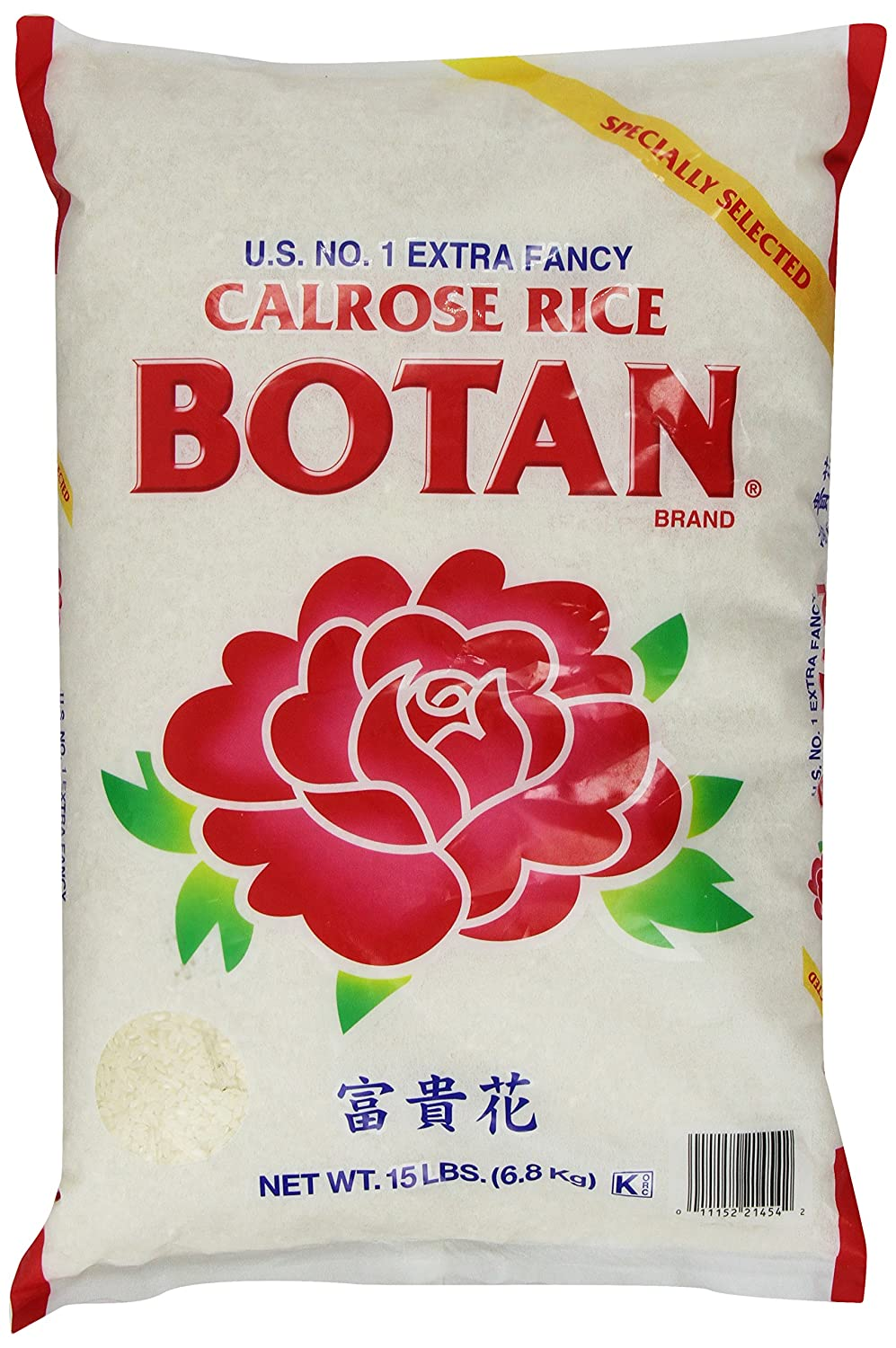 Botan ! Super beauty product restock quality top! Calrose online shopping Rice 15-Pound