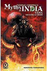 MYTHS OF INDIA YAMA Kindle Edition