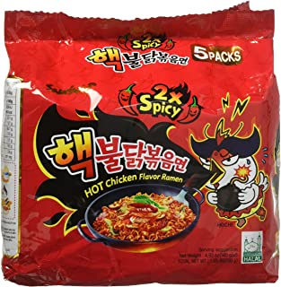Best spicy noodle challenge Reviews