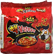 Samyang Fire Chicken 2X Spicy Ramen Pouch, 5 X 140 g