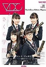 VDC Magazine 015 (Vocal & Dance Collection)