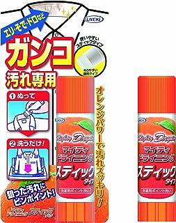マイティドライニング 衣類用しみ抜き洗剤 スティックタイプ エリ・そで・ドロ汚れ 35g