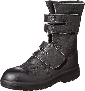 [エンゼル] ポリウレタン2層底安全靴 マジック AG609 AGシリーズ メンズ