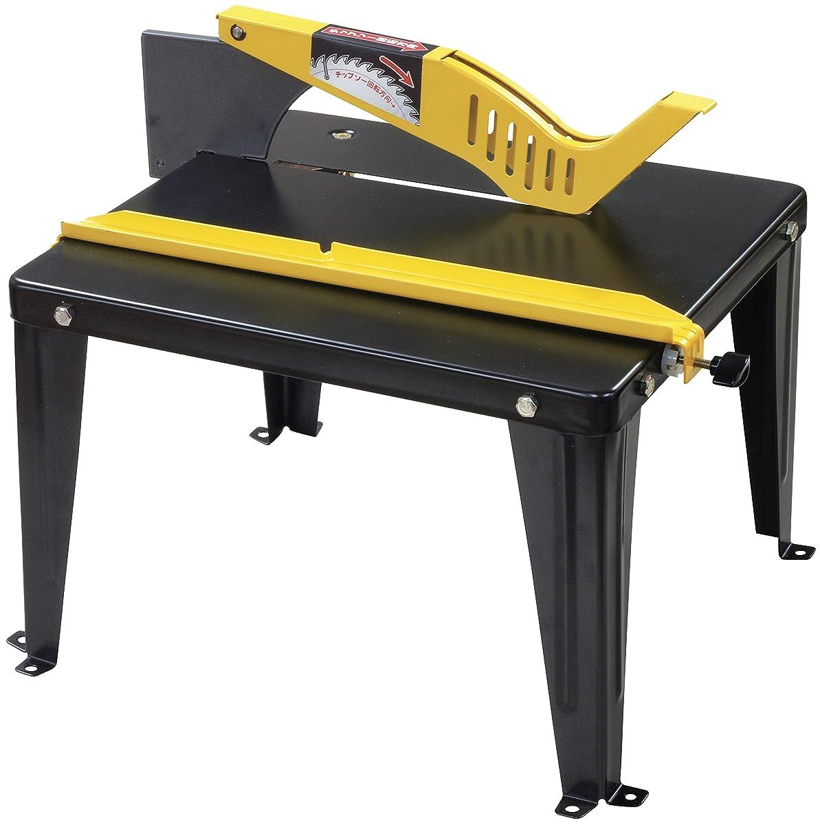 測る名義でモーターパオック(PAOCK) 丸のこ専用ワークテーブル WT-CS