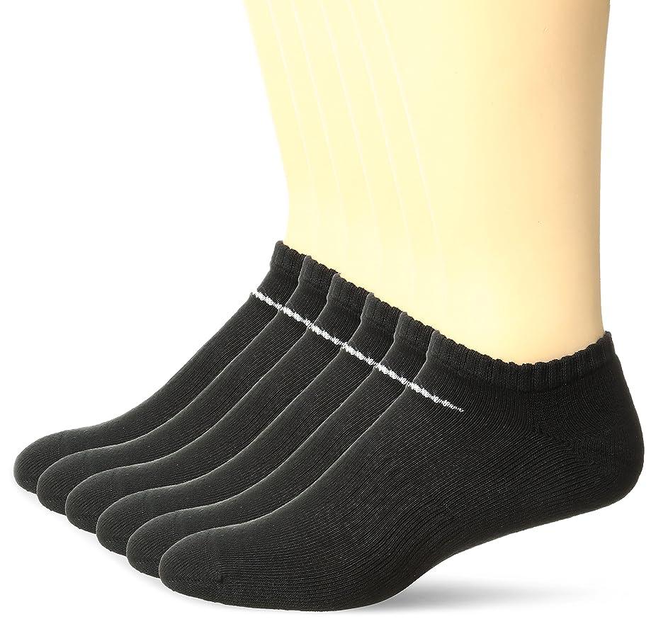 NIKE Performance Cushion No-Show Socks with Bag (6 Pairs)