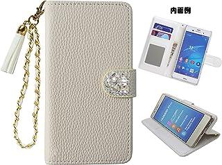 「kaupili」 Xperia Z3 (SO-01G/SOL26/401SO)ケース 鏡/ミラー付き カード収納 スタンド機能 手帳型 お財布機能付き 化粧鏡付きベージュ