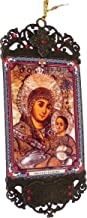 Best holy land icons Reviews