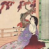 Wallpaper - Mizuno 06
