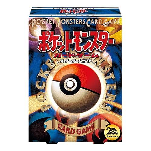 Japanese Pocket Monster Card: Amazon.com