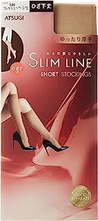 (アツギ)ATSUGI ストッキング SLIM LINE(スリムライン) 厚手 ひざ下丈 クチゴムゆったり ストッキング 〈3足組〉