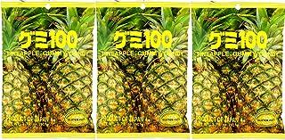 Kasugai Pineapple Gummy Candy 3.77oz (3 Pack)
