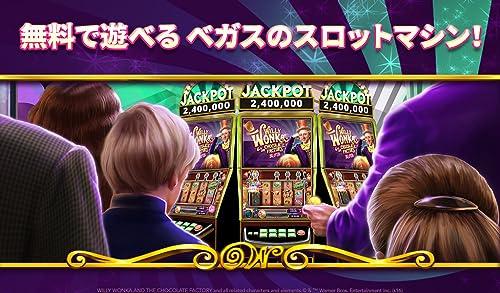 『『Willy Wonka Slots』は無料のVegas Casinoゲーム』の2枚目の画像