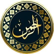 Best surah e yousuf Reviews