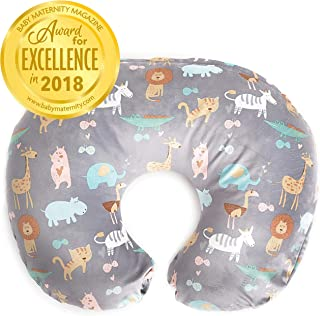 organic caboose nursing pillow