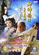 Legend and the Hero II
