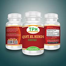QUST AL HIND Dietary Supplements 60 Vegetable Capsules (60)