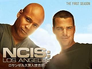 NCIS:LA 〜極秘潜入捜査班 シーズン1 (吹替版)