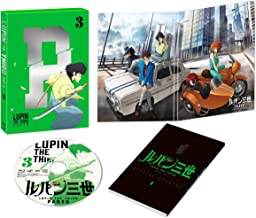 Lupine the Third PART5 Vol.3 whole volume purchase privile JAPANESE EDITION