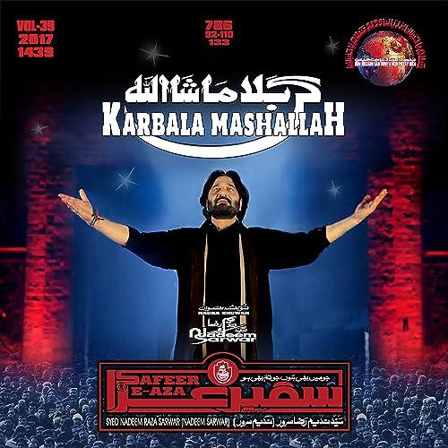 Audio || pyuzer ft mesen selekta mashallah || mp3 download.
