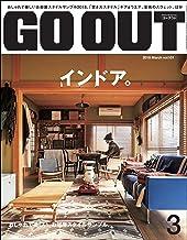 表紙: GO OUT (ゴーアウト) 2018年 3月号 [雑誌] | 三栄書房