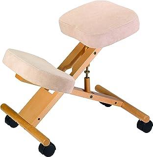 经典坐垫椅 - 符合人体工程学的椅子设计有助于缓解背部*和改善姿势 - 为坏背带办公椅 米色
