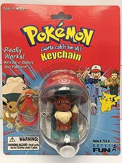 Basic Fun Pokemon Pokeball Keychain Capture and Release - Eevee