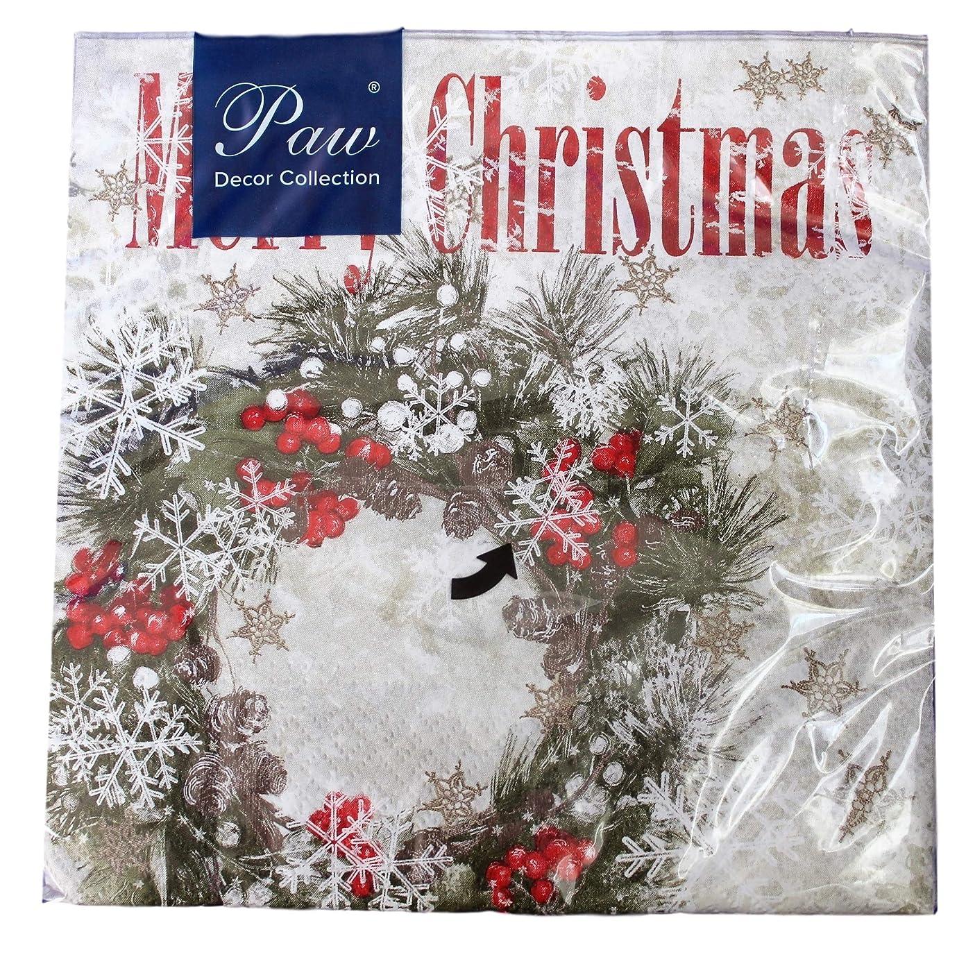 ライオン民主主義すべきPAW ポーランド製 ペーパーナプキン クリスマスバージョン 33×33cm SDL057600